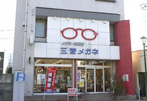 shop_miyagawa