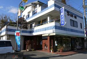shop_nosaka